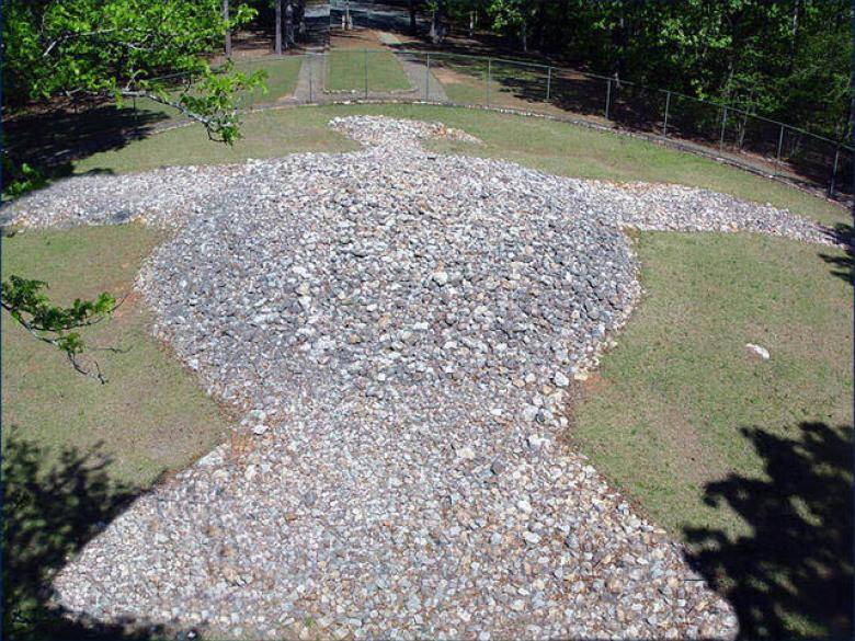 Georgia Rock